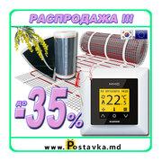 Весенняя Акция,  скидки до -35% на теплый пол и терморегуляторы!